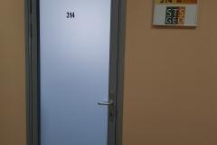 офис314 стсгео