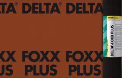 Гидроизоляционная пленка DELTA FOXX