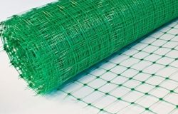 Сетка ОП 45 green 1.5x50